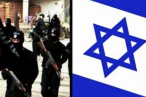 L'ISIS si è 'scusato' con Israele per aver attaccato 'erroneamente le sue postazioni